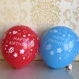 """12"""" Balloon + DIY logo"""