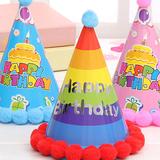 Party Children Cap